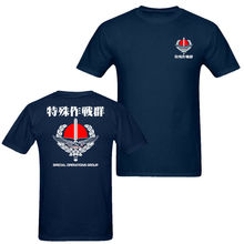 2019 Fashion Double Side Japanese Special Police Group MenS T Shirt Navy Blue Unisex Tee