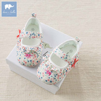 DB6736 Dave Bella Baby Girls Soft First Walkers Baby First Step Brand Shoes