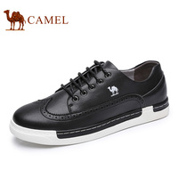 Camel Men S Leather Skate Shoes A712266970
