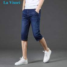 cd26e1bb0c Summer Mens Jeans Retro Cargo Denim Shorts Vintage Acid Washed Faded  Multi-Pockets Biker Short Jeans For Men