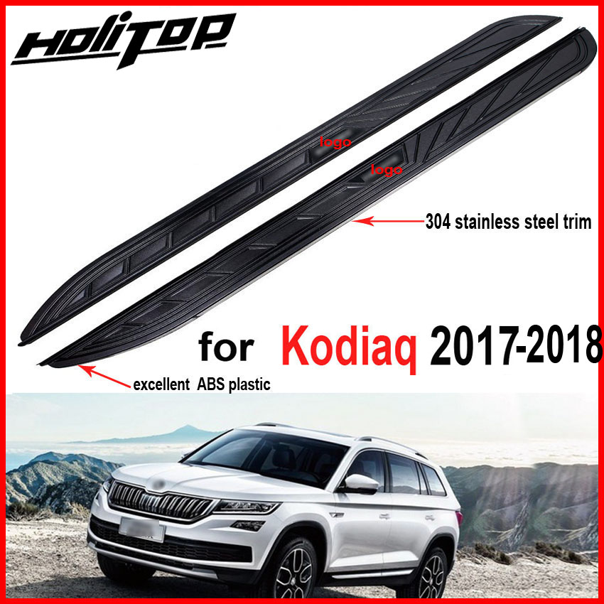 new arrival side step side bar running board for Skoda Kodiaq 2017 2018 2019 powerful loading