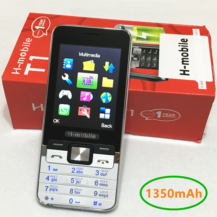 2019 Promotion H-mobile IT6110 CellPhone Dual SIM Basic Big Keyboard Quad  Band WhatsAPP MP3 FM Bluetooth Speaker 1 77 Inch Phone