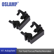 Oslamp H1 LED Headlights Bulbs Base Holders Adapter Sockets for Ford Focus Fiesta Mondeo LED Car Light H1 Lamp Bulb Auto Base(China)