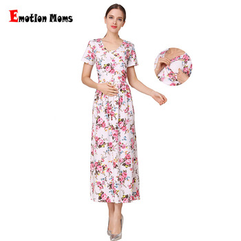 Emotion Moms New Fashion Floral Maternity Clothes for Pregnancy Breastfeeding Dresses for Pregnant Women Maternity Dress emotion moms summer autumn fashion pregnancy maternity clothes modal pregnant dress for pregnant women maternity dresses