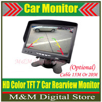 Factory Price New Car 7 Digital Color TFT 16:9 LCD Car Reverse Monitor with 2 Bracket holder for Rearview Camera DVR