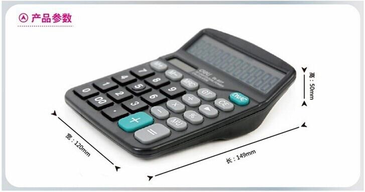 high quality precision font b Calculator b font practical learning font b Calculator b font Jumbo