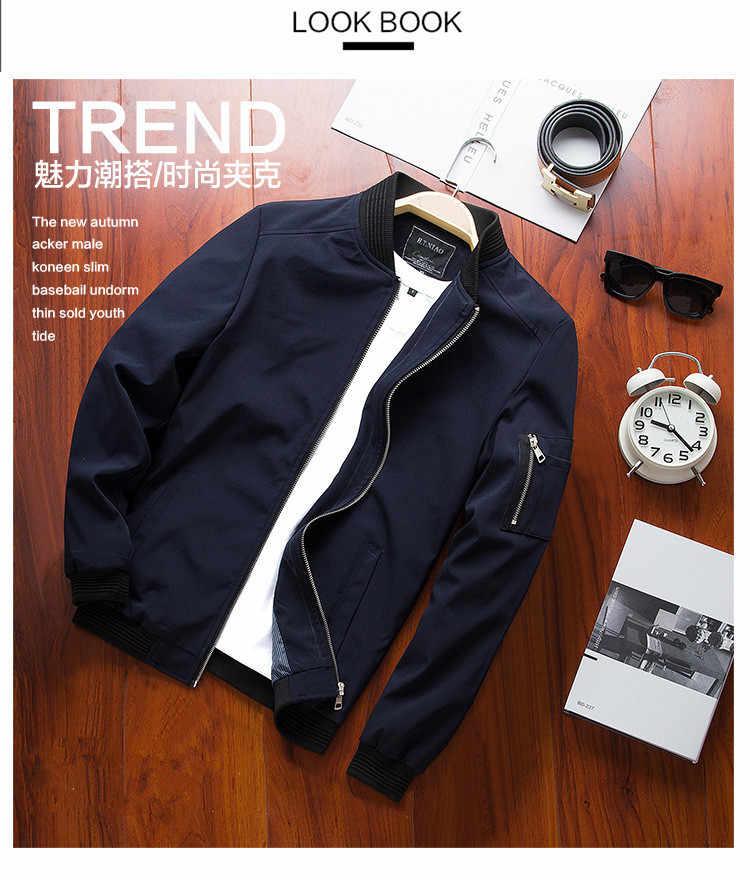 2019 мужские куртки весна осень повседневные пальто куртка-бомбер тонкая модная мужская верхняя одежда мужская брендовая одежда