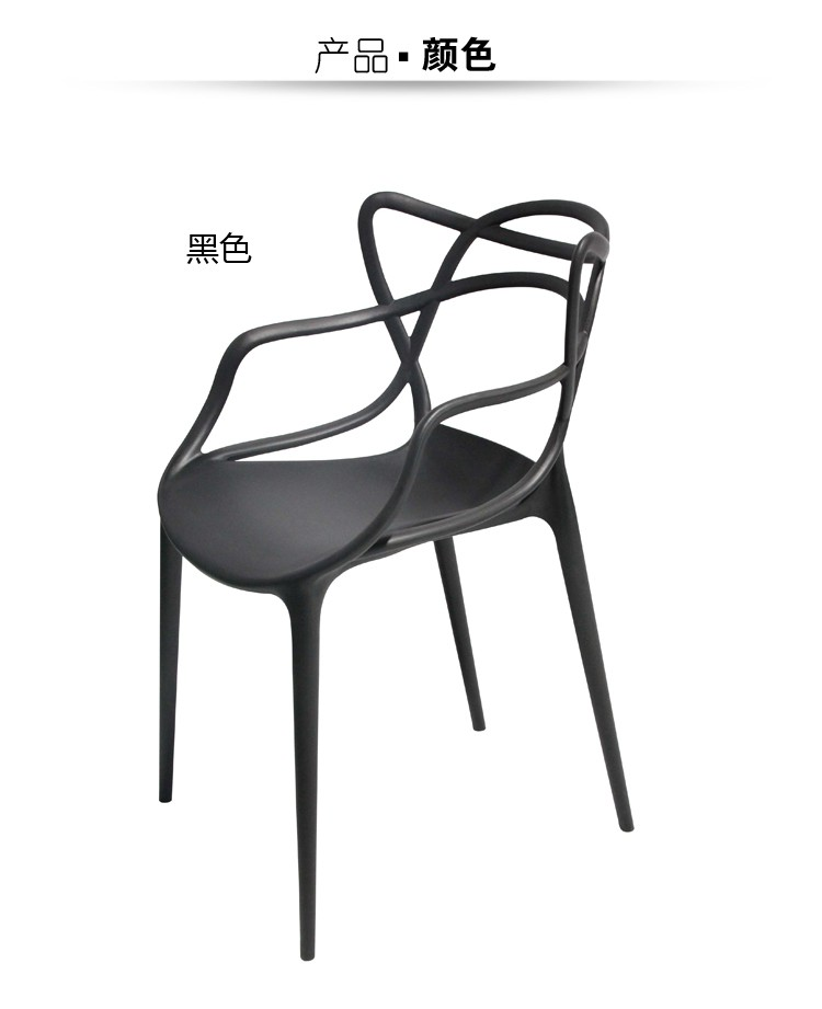 Buy Outdoor Dining Chairs Buy Outdoor Dining Chairs affordable