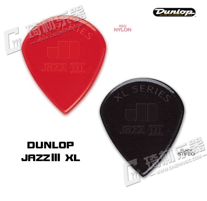 Dunlop Nylon Jazz III XL Extra Large Stiffo Guitar Pick Plectrum Mediator 1.38mm