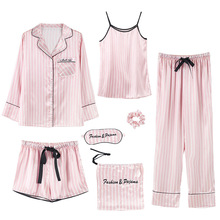 Lisacmvpnel 7 Pcs 여성 잠옷 세트 Nightdress + 탑 + 긴 짧은 바지 세트 스트라이프 섹시한 여성 잠옷