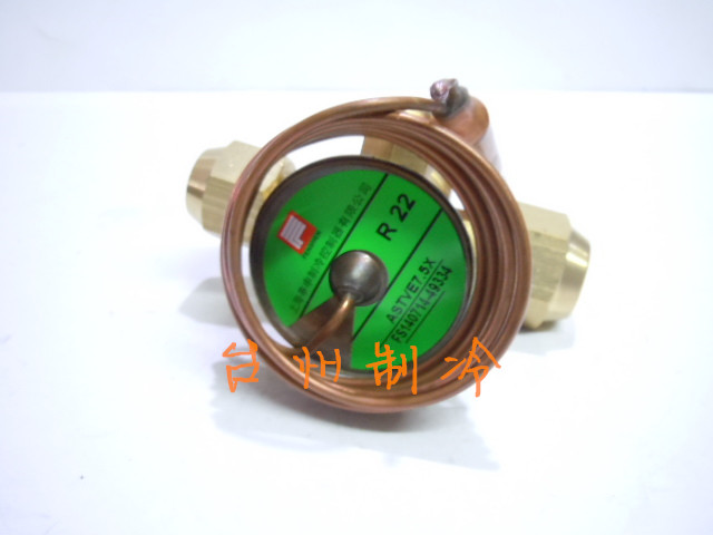 Fenshen Thermal Expansion Valve ASTVE7.5X Refrigerated Central Air Conditioner Cold Freezer Cold Water Unit Expansion Valve