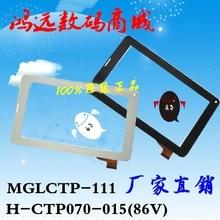 10pcs/lot 100% orginal new 7 mglctp-111 touch screen handwritten screen capacitor screen h-ctp070-015 86v