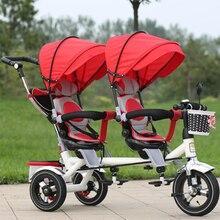 Бесплатная доставка в Россию обновления роскошные модели 2017 близнецы детская коляска лето зима Детские коляски 6 месяцев 6 год ребенка трицикл
