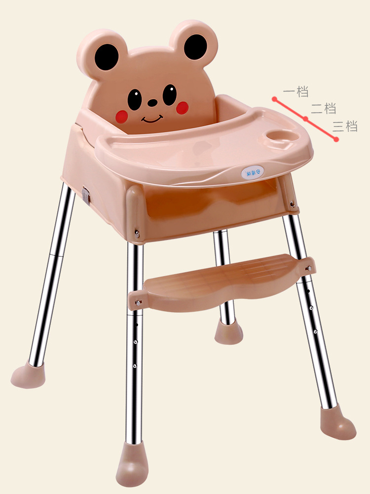 Baby Dining Chair Eating Artifact Folding Portable Chair Multifunctional Chair Children Dining Chair Multifunctional Diningchair