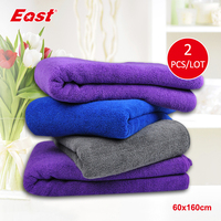 East 2 Pcs 60x160cm Microfiber Cleaning Cloth Dry Towel Household Hair Drying Towel Car Washing Towels