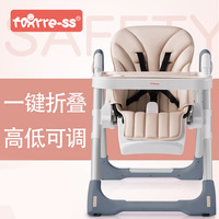 Baby Dining Chair Multi functional Foldable Chaise Enfant Infant Newborn Kids Toddler Chair Sofa Children Furniture Soft