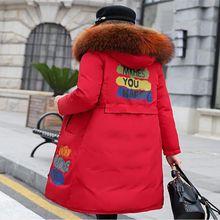 Womens Down Cotton Jackets New Plus size 3XL Parkas Thicker Hooded Big fur collar 2018 Winter High quality Wadded Coat Women цены онлайн