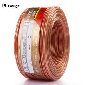 Digizulu-câble de haut-parleurs, 15AWG 2*1.57mm, bricolage, ligne transparente en vrac pour le système DJ de la maison, fil audio stéréo