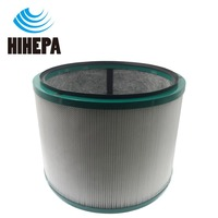 1 PACK Activated Carbon Air Purifier HEPA Filter for Dyson Tower Pure Cool Link HP01 HP02 HP03 DP01 DP02 DP03 Air Purifier Parts