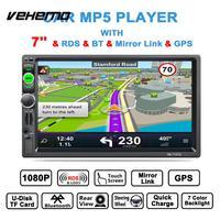 Vehemo with 8G Card & EU Map Car MP5 Radio MP5 Player Premium Handsfree AM FM Smart Navigation