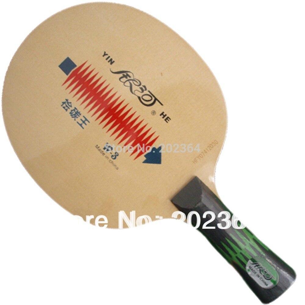 Galaxy / Milky Way / Yinhe W-3 (W 3, W3) Juniper&Carbon King Table Tennis Blade for PingPong Racket yinhe milky way galaxy nr 50 rosewood nano 50 table tennis pingpong blade