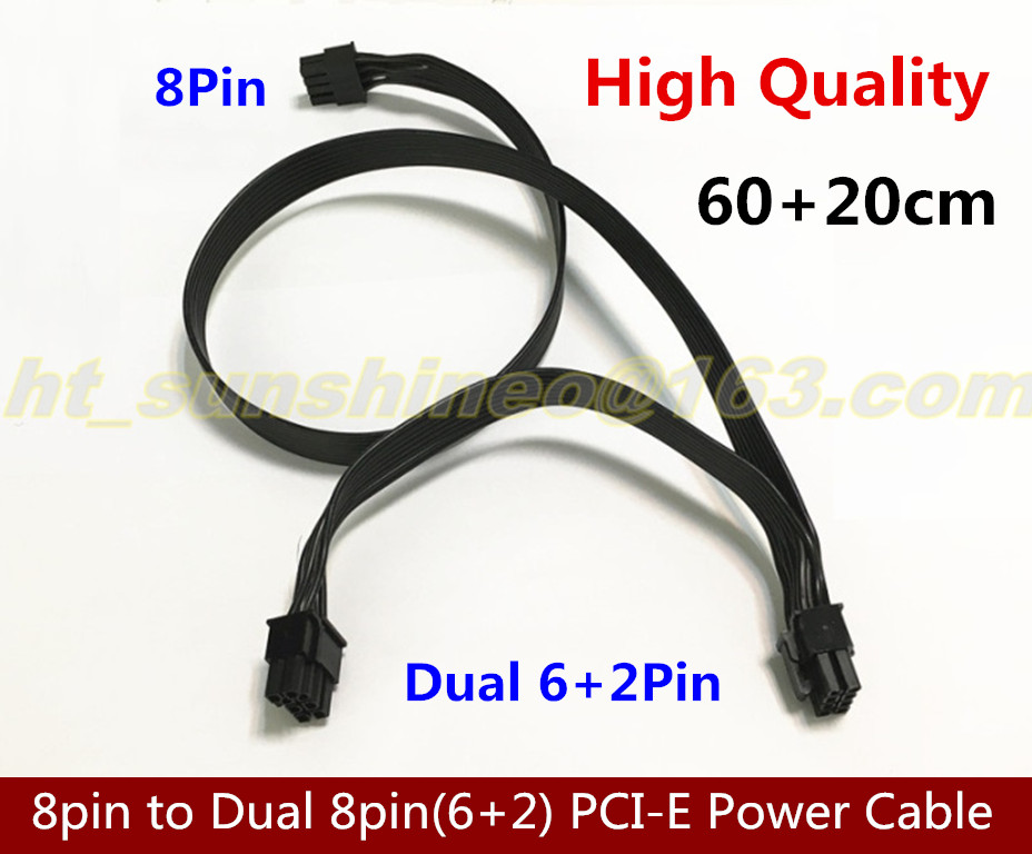 Free DHL/EMS  100PCS 60cm+20cm 8Pin Male to Dual 8Pin(6+2p) Male Extension Power Cable for Video Card 18AWG Ribbon Cable dhl ems 4 sets genuine for cis co cab spwr 150cm stacking power cable for for cis co 3750x switch