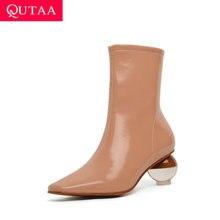 QUTAA 2020 fermuar kadın kısa çizmeler moda garip orta topuk kış ayakkabı PU deri tüm maç kadın yarım çizmeler boyutu 34 43