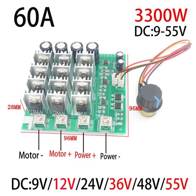 3300W High Power 60A DC Motor Controller DC 9V 12V 24V 36V 48V 55V ...