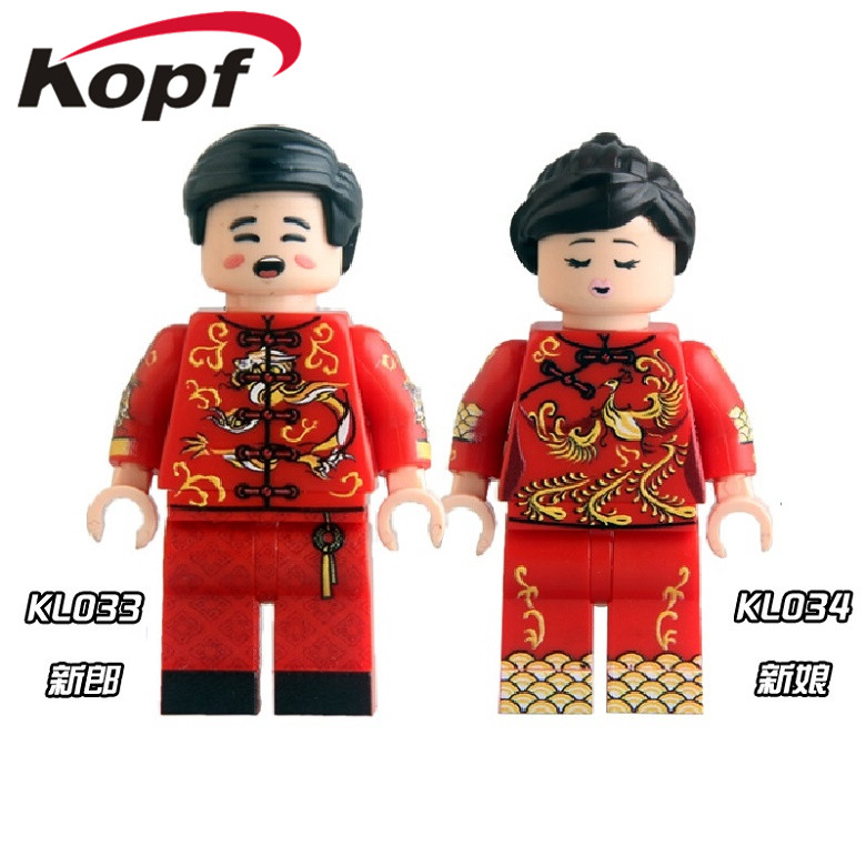 Bride and Bridegroom Custom Made Tang Suit Chinese Wedding Bricks Set Model Building Blocks Education Toys for children KL9007 боди idexe
