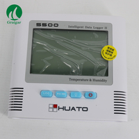 Huato S500 TH humidity temperature data logger temperature and humidity being showed simultaneously