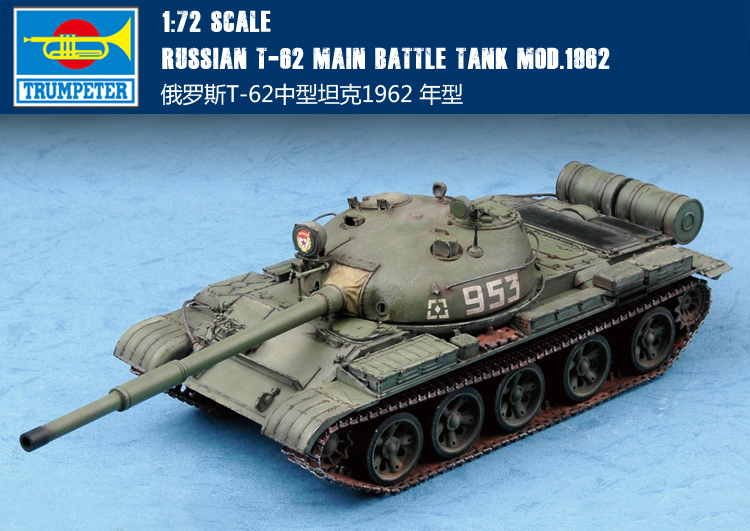 Trumpet hand 07146 1:72 Russian T-62 medium tank 1962. Assembly model цена