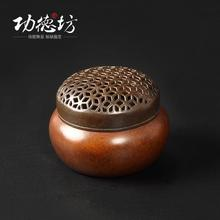 Antique incense burner copper sink sandalwood coil furnace oil warm hand cone of fragrant red and