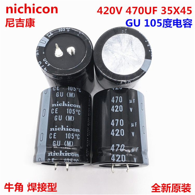 2PCS 470uf 420v Nichicon GY//GU 35x45mm 420V470uF Snap-in PSU Capacitor