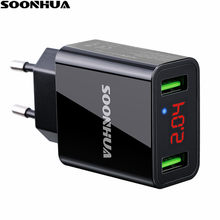 SOONHUA LED Display Dual USB Charger EU/US Plug 2.2A Max Smart Fast Charging Mobile Phone Wall Charger for iPhone iPad Samsung(China)