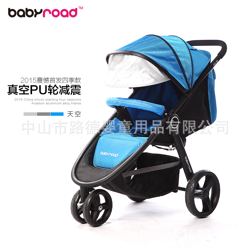 Baby Stroller Can Sit and Lie carts Super Light Carry Folding Tricycle Simple Baby Carrier sometimes i lie