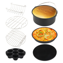 hot deal buy 7 pcs 8 inchcooking tool sets air fryer baking cooking kitchen set bread holder cake pizza stand metal gadgets accessories