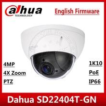 DAHUA SD22404T GN 4MP 4X PTZ Camera Mạng IVS WDR PoE IP66 IK10 Nâng Cấp Từ SD22204T GN Với Dahua Logo Thể Hiện Con Tàu