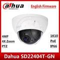 Dahua SD22404T-GN 4MP 4x PTZ сетевая камера IVS WDR POE IP66 IK10 Обновление от SD22204T-GN с логотипом Dahua экспресс-доставка