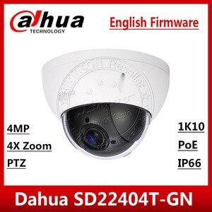 Dahua SD22404T-GN 4MP 4x PTZ Network Camera IVS WDR POE IP66 IK10 Upgrade from SD22204T-GN With Dahua LOGO EXPRESS SHIP(China)