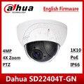 Dahua SD22404T-GN 4MP 4x PTZ Network Camera IVS WDR POE IP66 IK10 Upgrade van SD22204T-GN Met Dahua LOGO EXPRESS SCHIP