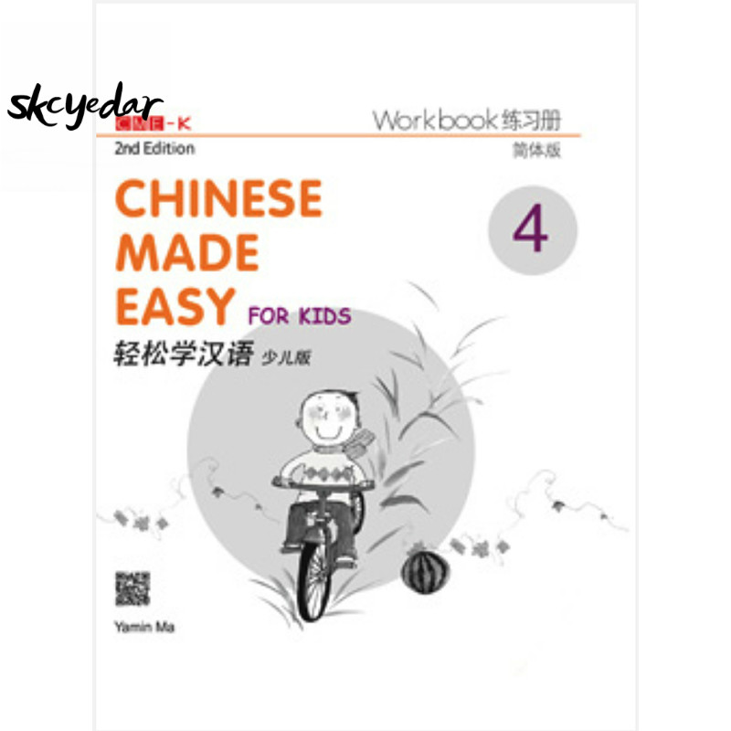 Chinese Made Easy For Kids 2nd Ed (Simplified) Workbook 4 By Yamin Ma 2015-01-01 Joint Publishing (HK) Co.Ltd.