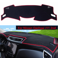 For Nissan Qashqai J11 2nd 2014 2015 2016 2017 LHD Car Dashboard Carpet Protective Pad Interior