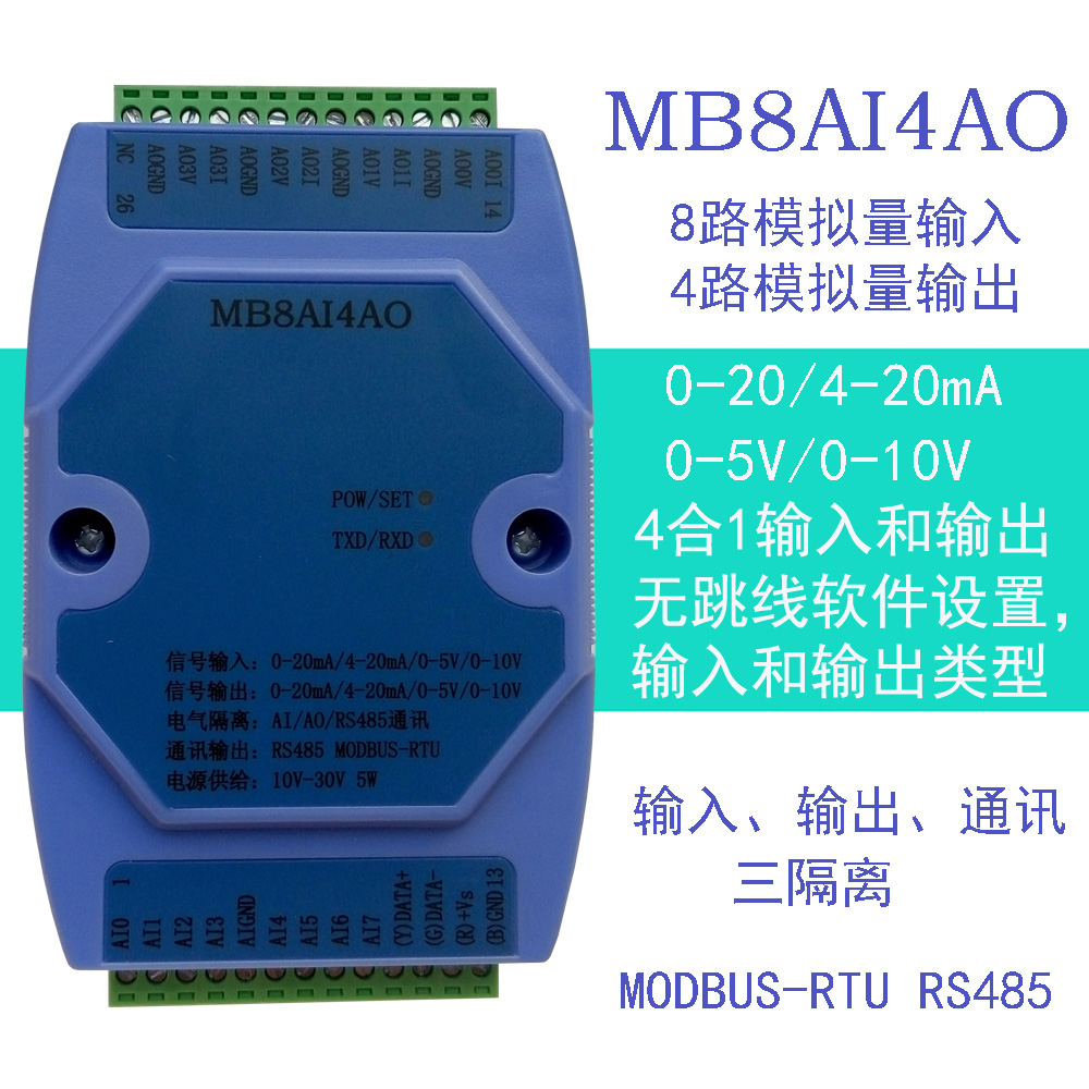 Image 4 - 0 20MA/4 20MA/0 5V/0 10V 8 way analog acquisition and 4 way analog output acquisition module MODBUS RS485-in Integrated Circuits from Electronic Components & Supplies