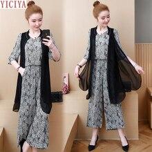 2 3 Piece Set Women Pant and Top Vest Plus Size Large 3xl 4xl 5xl Outfit Co-ord Set Print Floral 2019 Summer Gray Chiffon Clothe
