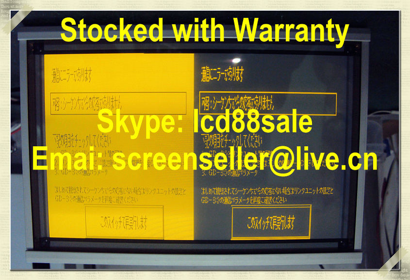 best price and quality  EL640.400-CD3  industrial LCD Displaybest price and quality  EL640.400-CD3  industrial LCD Display