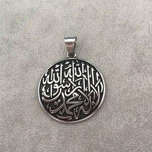Image 5 - إسلام مسلم الله شهدا الفولاذ المقاوم للصدأ قلادة قلادة لا إله إلا الله محمد رسول الله