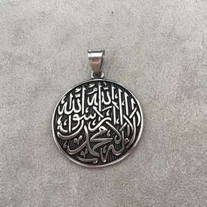 Image 5 - islam muslim Allah shahada Stainless Steel pendant necklace  there is no god but Allah Muhammad is Gods messenger