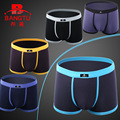 2014 Fashion U Bugle Brand Male Panties Breathable Modal Men Underwear Boxers Bamboo Sexy Gay Men's Cuecas Boxer Shorts XL/3XL