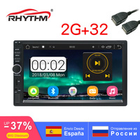 2 din Android 6.0 2G+32G Auto Car Radio GPS Stereo bluetooth multimedia player Navigation 7 touch screen 1024X600 universal DVD