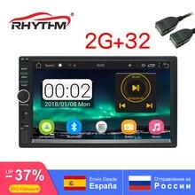 NUOVO 2din Android 2G + 32G Auto Auto Radio GPS bluetooth Stereo 1080 P di multimedia di Navigazione 7″ 1024X600 dello schermo universale SWC FM DVD